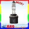 2012 hot sell Car Halogen lamp