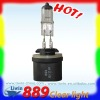 2012 hot sell Car Halogen lamp