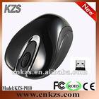 KZS-P010 3D mini usb mouse,optical mouse