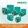 Hot stock!!!Yanan Brushless generator IP23 H class alternator