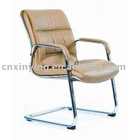 2011 executive ergonomic leather and chrome office chairs