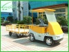 Electric Towing Tractor LQQ050