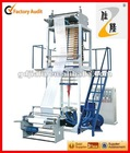 LD/LLDPE High Speed Mulch Film Blowing Machine(SJ-L)plastic film blowing machine
