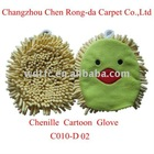 chenille cleaning cartoon glove