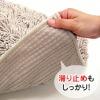 Microfiber chenille mat/bath mat
