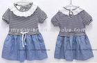 wholesale clothing, korean children dress