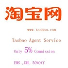 Professional High Efficiency Responsible Taobao Service! Taobao Agent!Paypal ! 5% commission