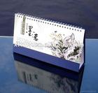 table calendar design 2012