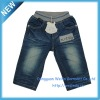 Kids short jeans pants