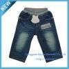 Kids short jeans pants