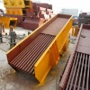 Mining Vibrating Feeder