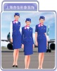 airlines uniforms 10-000021