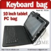 10 inch tablet pc keyboard bag,leather keyboard bag