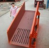 ISO Certificated Long-life grizzly vibrating feeder