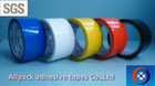 Bopp colored tape