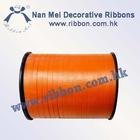 Curling Ribbon Orange