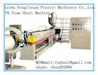 EPE Foam Sheet Production Machine (EPE-150)