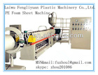 EPE Foam Sheet Production Machine (EPE-150)