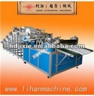 Automatic medical mattress special machine