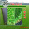 decking landscaping artificial lawn