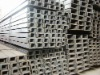 High quality hot rolled carbon channel steel(Q235 Q235B Q345 Q345B ASTM A36 SS400 S235JR S275JR S355....manufacture,customize)