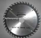 TCT wood working circular saw blades