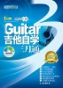 newer learner guitar book