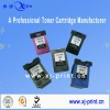 Remanufactured Ink Cartridge, Virgin Empty, Ink Cartridge for HP