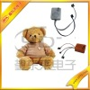 voice recording bear/recordable plush bear
