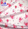 Curtain fabric/bedclothes/waterproof fabric
