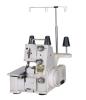 Household Overlock Sewing Machine Series