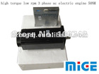 high torque low rpm 3 phase ac electric engine 50NM