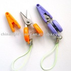 Mini scissors/safety scissors/household scissors
