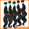 Brazilian human virgin remy hair