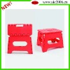 foldable plastic stool