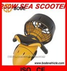 Water Scooter 250W CE Approved (MC-101)