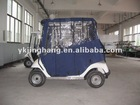 PVC Two Seater Golf Cart Rain Cover