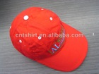 Promotional embroidered sport cap