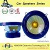 "5"" 90W High Quality Fiber glass Car speaker"