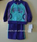 Boy's Sport Suit