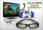 Active 3D Glasses G03-A