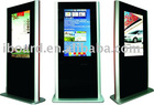 TE-42 touch advertise machine