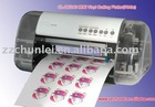 CL-DC240 character plotter/graph plotter/vinyl cutting plotter/cutting machine/engraving machine