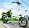 cheap lead acid battery power electric bikes-LETU