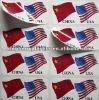 Adhesive perforated paper label