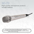 professional high quality wire ES-K9 karaoke USB PC dynamic microphone