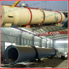 New functional full automatic sawdust processing machine