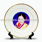 Sublimation Printing Plate With Gold Rim