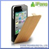 Luxury Leather Battery Power Case for iPhone4