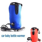 USB car baby bottle warmer